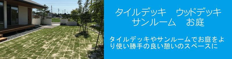 garden-800