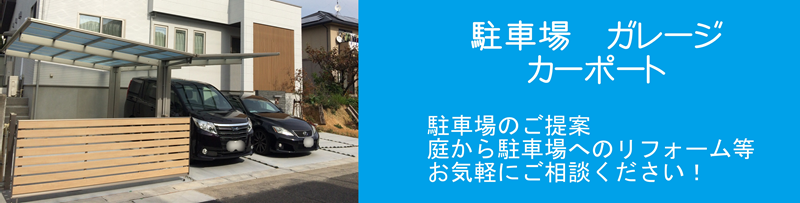parking-800