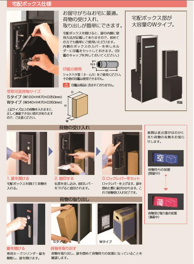 http://sakai-kogyo.jp/wordpress/wp-content/uploads/2017/11/5a02c617d9f64.jpeg