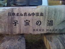 坂井工業所 エクステリア・ガーデニング事業部